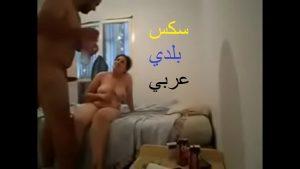 سكس بلدي عربي
